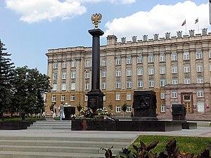 Belgorod Oblast - Oblast Administration building in Belgorod