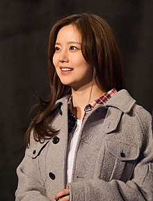 "Moon Chae-won at the premiere for ""Love Forecast"", 17 January 2015 (cropped).jpg"