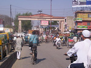 Western Uttar Pradesh - Jigar gate in Moradabad, named for the famous Urdu poet Jigar Moradabadi.