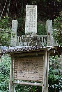 Mōri Tokichika