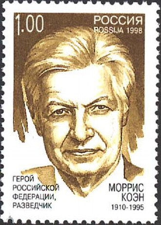 Lona Cohen - Morris Cohen on Russian stamp