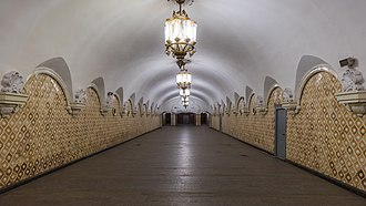 Komsomolskaya (Koltsevaya line) - Image: Mos Metro Komsomolskaya KL img 1 asv 2018 01