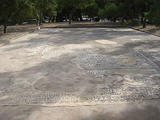 Religion in Greece - Mosaic floor of an ancient Romaniote Jewish synagogue, 300 CE, Aegina.
