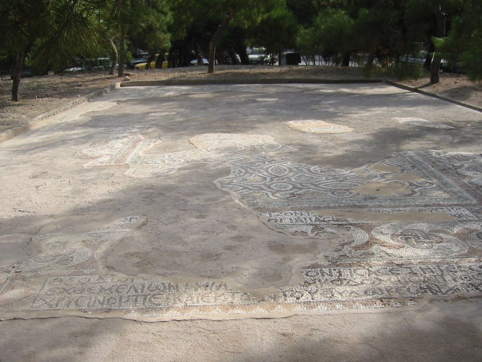 Mosaic Floor of a Jewish Synagogue in Greece - 300 CE