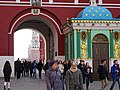 Moscow-red-square-march-2016-001.jpg