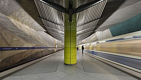 Munich Subway Station Großhadern 01.jpg