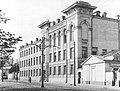 Municipal Album 1.032 Pyatnitskaya School.jpg