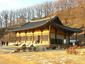 Yeongju - Muryangsujeon hall at Buseoksa temple