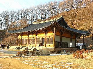 Yeongju Municipal City in Yeongnam, South Korea