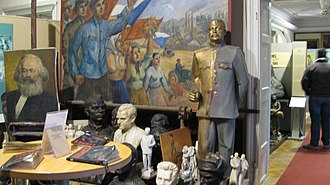 Museum of Communism, Czech Republic - Image: Museum of Communism, Czech Republic