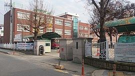 Myeongryun Girl's Middle School.jpg