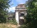 Mykhailivka - Kapnistiv entrance.jpg
