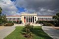 Národní archeologické muzeum - panoramio.jpg