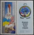 NASA NKAU STS-87.JPG