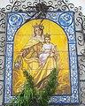 ND du Mont Carmel, azulejos.jpg