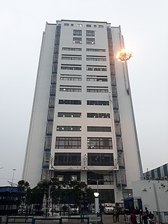 Nabanna, HRBC building at Howrah 06.jpg