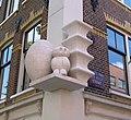 Nachtwacht Lisa Couwenbergh Eerste van der Helststraat Amsterdam.jpg