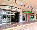 Nagaka Station Cyuo Enter.jpg