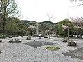 Nagatani Dam Memorial Park.jpg