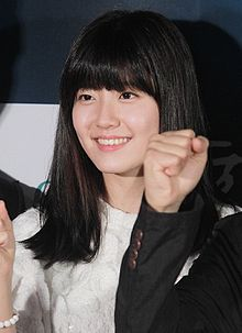 Nam Ji-hyeon (born September 17, 1995) in 2014.jpg