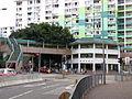 Nam Shan Commercial Centre.JPG