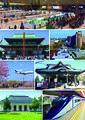Narita montage2.jpg