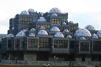 National Library of Kosovo -  Another outside look of the Library focusing on the domes.