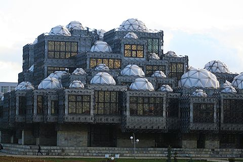 Another outside look of the Library focusing on the domes. National University Library of Kosovo.jpg