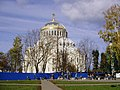 Naval Cathedral behind the fence (2).jpg