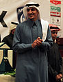Nawaf Al-Temyat in celebration 2.jpg