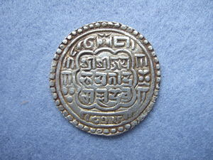 Nepalese mohar - Nepalese silver mohar in the name of king Bhupatindra malla (ruled 1696-1722) of Bhadgaon (Bhaktapur), dated Nepal Era 816 ( = AD 1696), obverse. Silver mohars of this type were also exported to Tibet where they circulated along with other Malla mohars