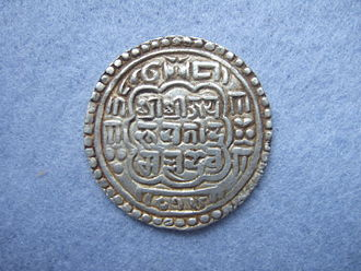 "Nepalese scripts - The coin reads ""Shree Shree Jaya Bhupatindra Malla Dev 816"" (1696 AD) in Prachalit script."