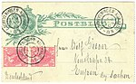 Netherlands 1896 letter card 3c used G3y Scheveningen-Eupen.jpg