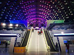 New Anaheim Amtrak Station Inside