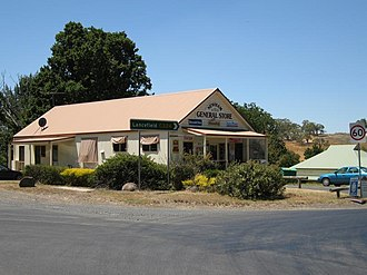 Newham, Victoria - Newham General Store, 2006