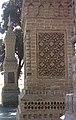 Neyshabour - Khayam's tomb entrance - panoramio.jpg