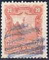 Nicaragua 1893 Sc55u.JPG