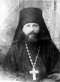 Nicon of Optina.jpg