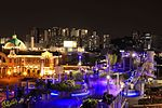 Night View in Seoullo 7017 02.jpg