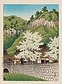 Nihon fūkei senshū, Bungo Kakize by Kawase Hasui.jpg