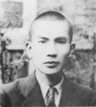 NiimiNankichi-Portrait-ca1941-42.png