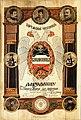 Nikola Tesla's honorary Chetnik diploma.jpg