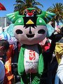 Nini at 2008 Olympic Torch Relay in SF 1.JPG