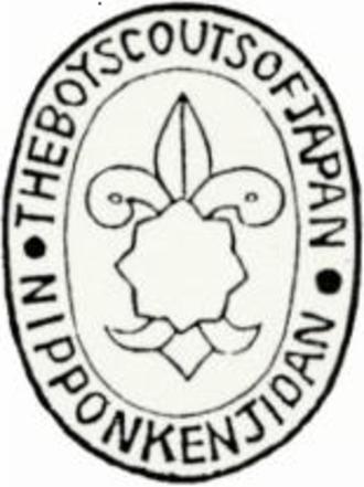 Scout Association of Japan - seal of the Nippon Kenjidan, precursor to the modern association