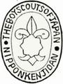 Nippon Kenjidan (Scout Association of Japan).png