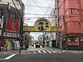 Nishi-Tachibana-dori Street in Miyazaki, Miyazaki 2.jpg