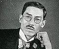 Nishihara.jpg