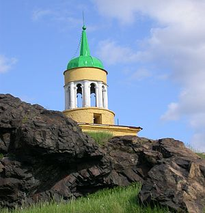 Nizhny Tagil - The watchtower atop the hill, a symbol of Nizhny Tagil
