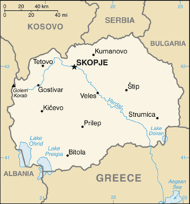 North Macedonia-CIA WFB Map.png