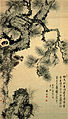 Nukina Sūō Old Pine Tree ink and light-color on paper hanging scroll The Shiga prefecture Lake Biwa Culture Center.jpg